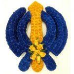 funeral_flowers_asian_Sikh_Tribute_Khanda-3